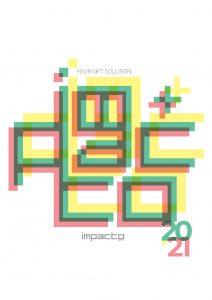 CATALOGO-COMPLETO-ESP-2021-1-copy-1-212x300 Catálogos